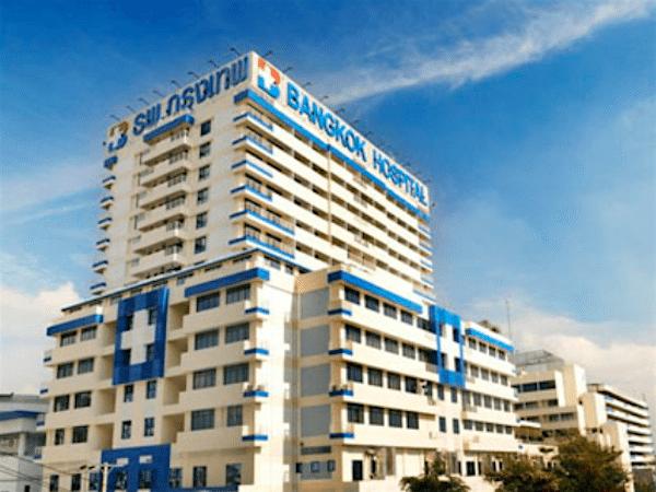תמונת בנגקוק הוספיטל הבית חולים