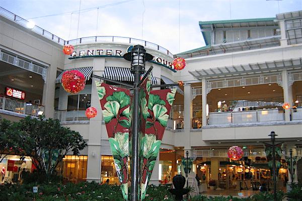 תמונת מרכז קניות בהואה הין
