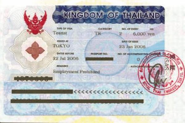 תמונת טופס קבלת ויזה לתאילנד