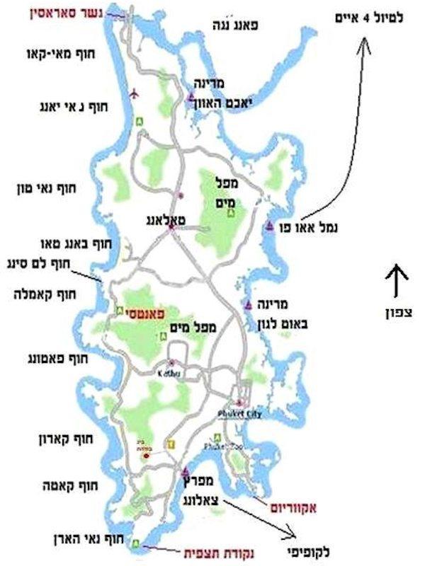 תמונה של מפת האי פוקט בעברית