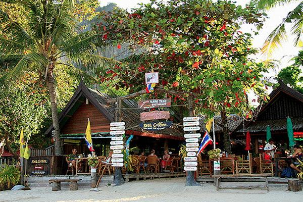 תמונת מסעדת Flame tree restaurant בריילי ביץ