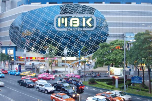 תמונת קניון אנ.בי.קי בבנגקוק - סגול סוכנות נסיעות בתאילנד