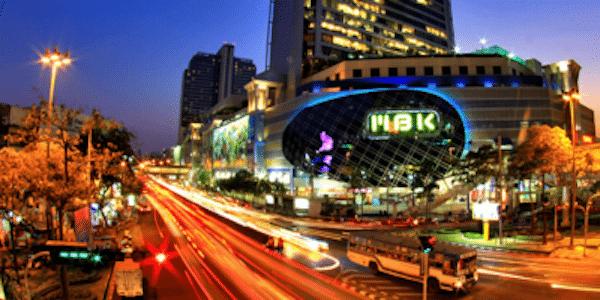 בנגקוק - תמונת nbk בנגקוק תאילנד - מרכז קניות אהוב על ידי ישראלים - סגול סוכנות נסיעות בתאילנד